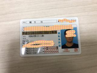 24F7D7C4-B646-46A2-AD61-F5BB876DE6D4.jpg